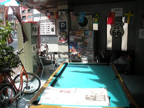 Hey, Shin-Osaka? This is what a youth hostel should look like